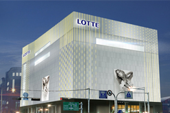 Lotte Mall In Gu Ri