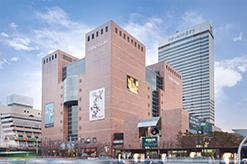 Sinsaegae Mall In Gang Nam