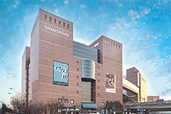 Sinsaegae Mall In Juk Jeon