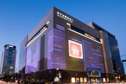 Hyundai Mall In Mu Yuk