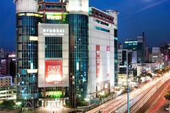 Hyundai Mall In Cheon Ho