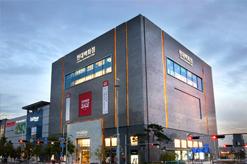 Hyundai Mall In Kintex