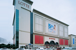 Lotte Mall In Gang Nam