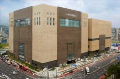 Hyundai Mall In Pan Kyo
