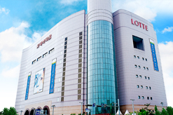 Lotte Mall In Dae Jeon