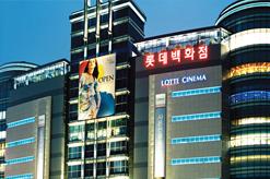 Lotte Mall In Jeon Ju