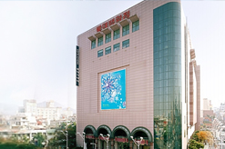 Lotte Mall In Kwang Ju