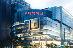 Lotte Mall In Centum City