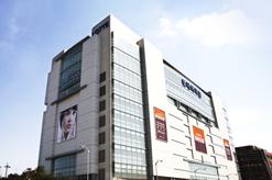 Lotte Mall In Mi Ah