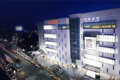 Lotte Mall In Young Deng Po